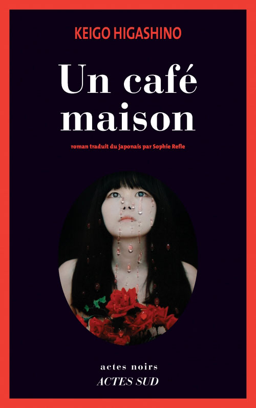 Un café maison - Keigo Higashino 2016