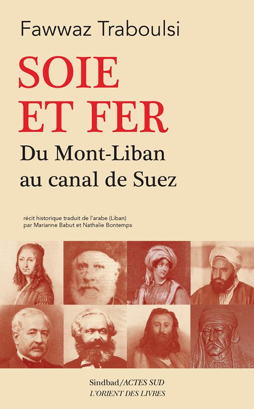 """Résultat de recherche d'images pour """"Soie et fer, du Mont-Liban au canal de Suez de Fawwaz Traboulsi"""""""