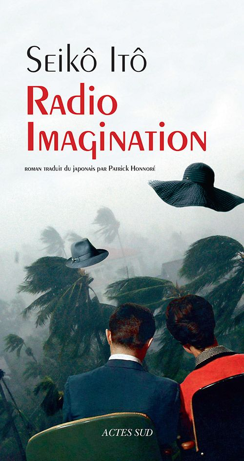 Radio Imagination (EPUB)