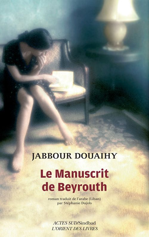 Le Manuscrit de Beyrouth  (EPUB)