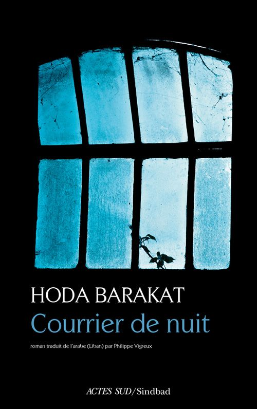 Courrier de nuit (EPUB)