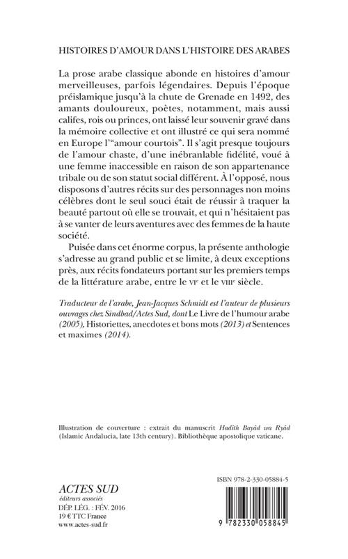 Histoires Damour Dans Lhistoire Des Arabes Actes Sud
